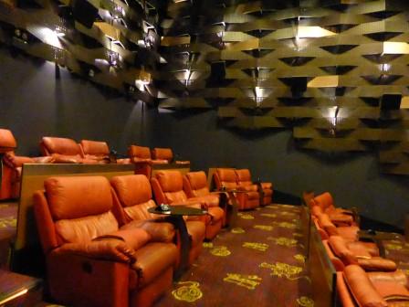 Gold Class Theatre